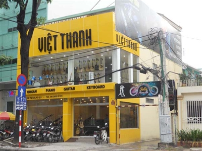 Music shop Ho Chi Minh