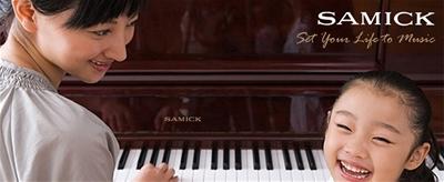 Đàn piano xuất xứ từ Hàn Quốc