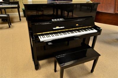 """Khám phá 2 cây đàn piano cơ cũ thương hiệu Nhật Bản  giá """"rẻ như mơ""""."""