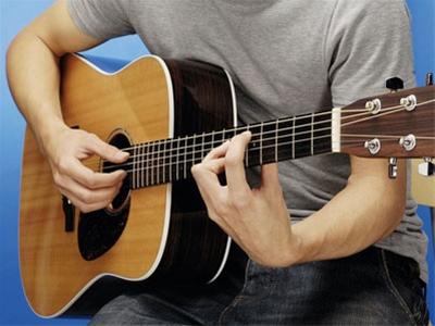 Lớp học đàn guitar trong 1 tháng hè