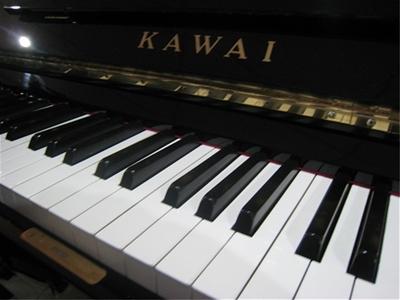 Cây đàn piano phổ biến hiện nay có bao nhiêu phím