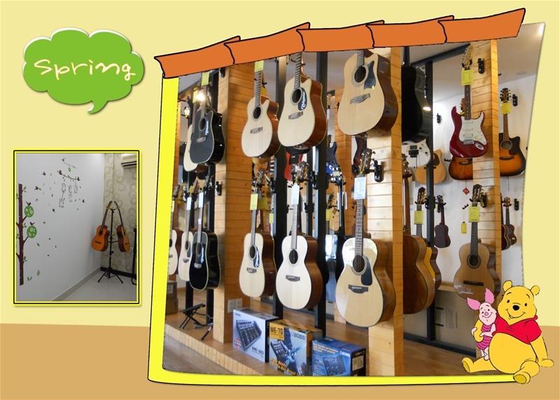 mua đàn guitar