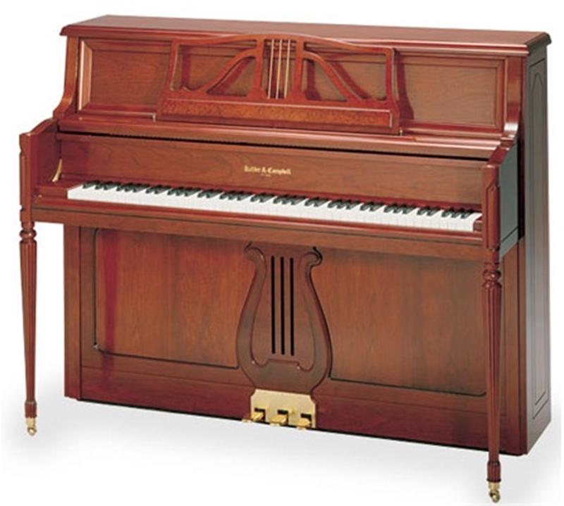 Đàn Piano Kohler & Campbell KM-647T