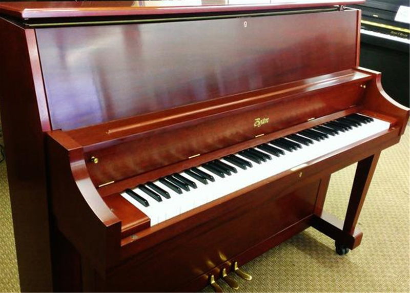đàn piano Boston UP-126E MP