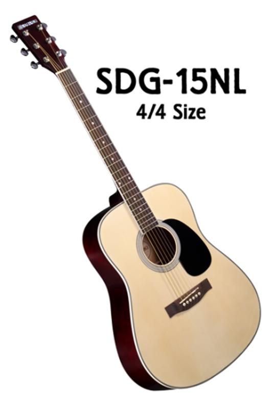 đàn guitar Suzuki SDG-15NL