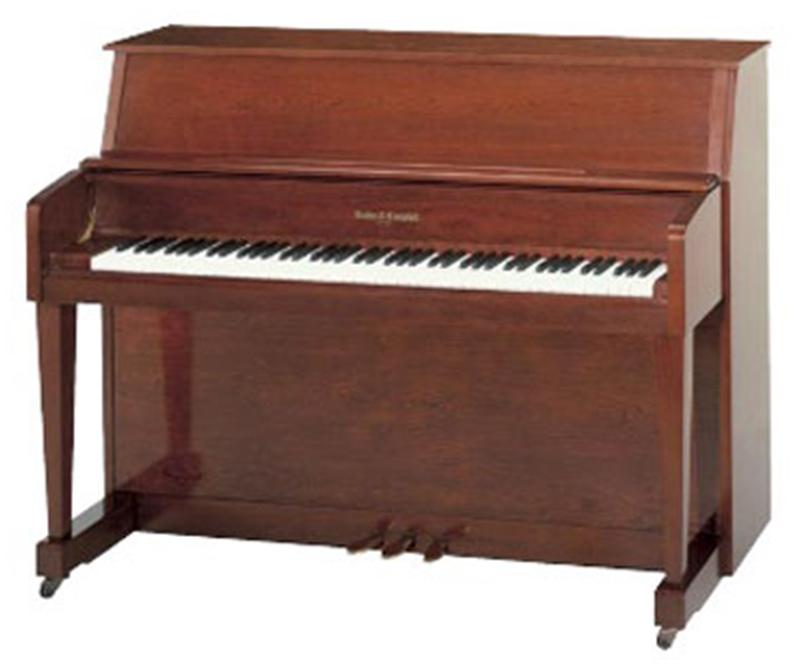 đàn piano Kohler & Campbell KC-245
