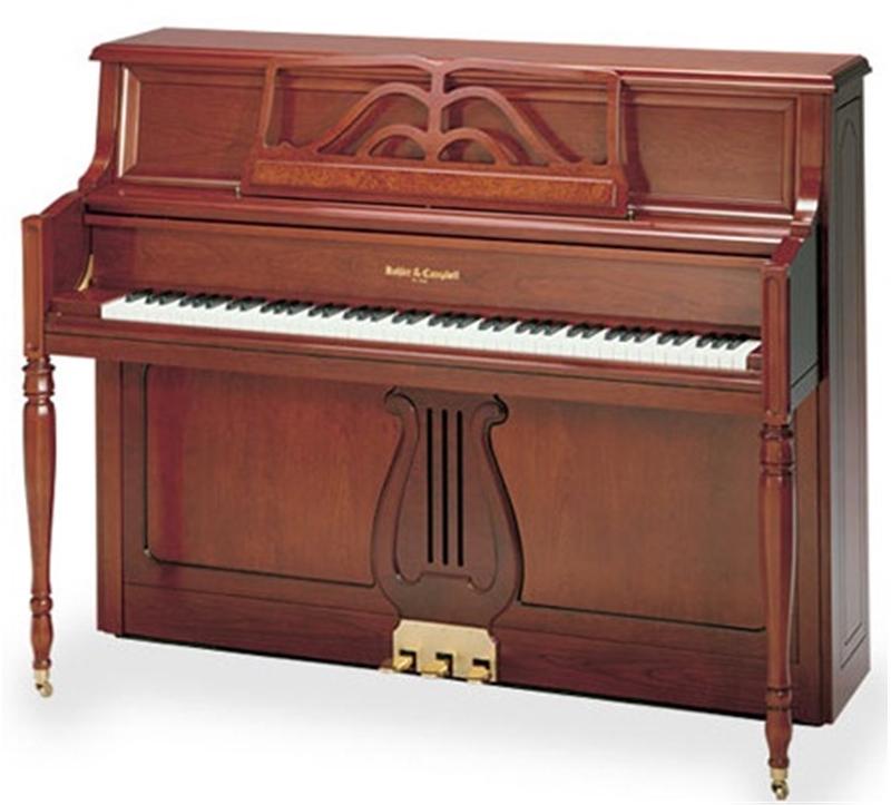 Đàn Piano Kohler & Campbell KM-647R