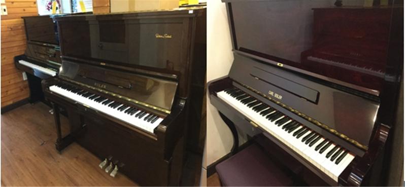 Đàn piano upright cũ các thương hiệu Nhật Bản khác