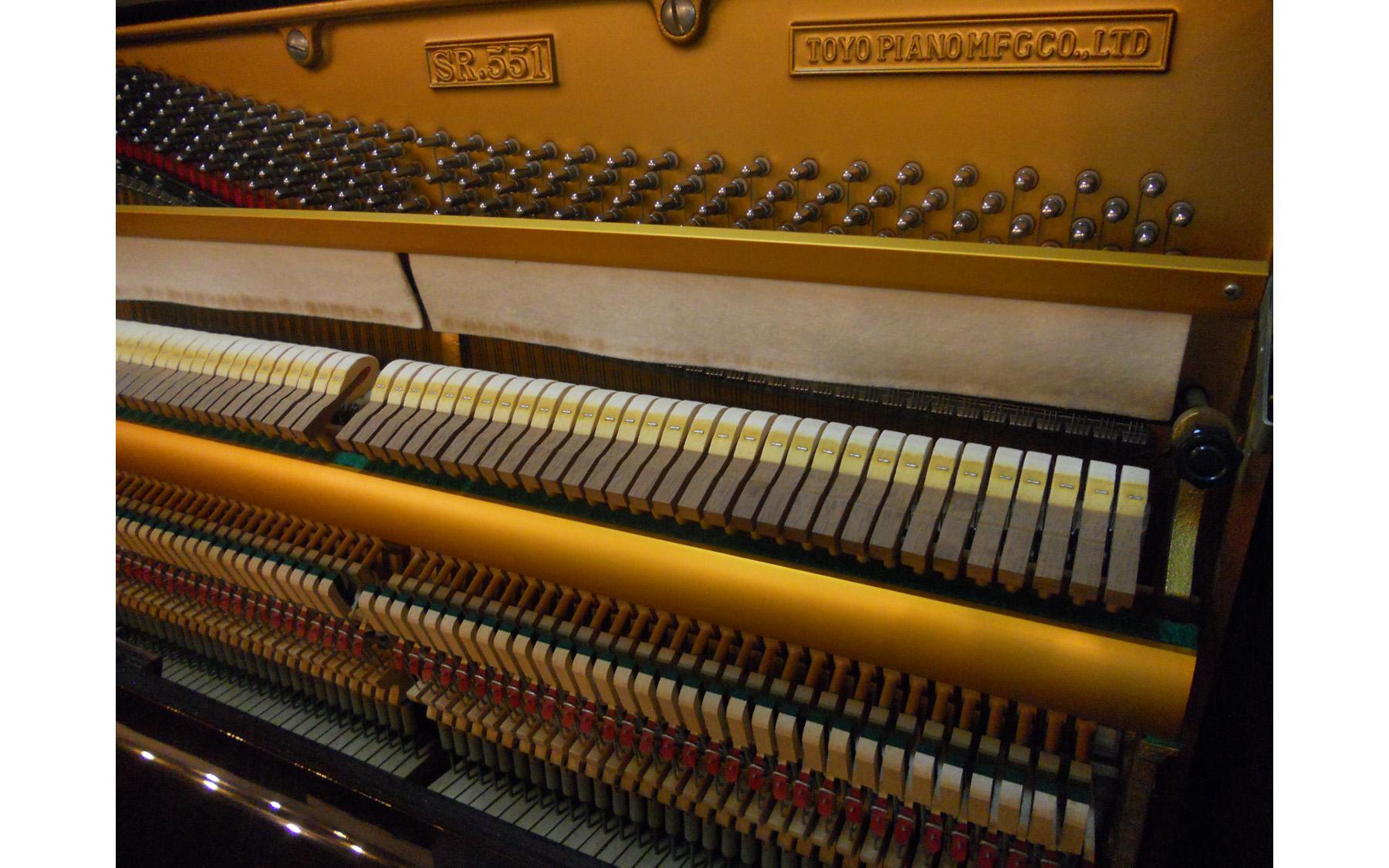 đàn piano apolo kr-551